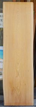 AG−817 欅(けやき)看板材