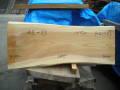 AE-33 欅(けやき)の看板材 ■売却済み