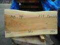 AE−34 欅(けやき)の看板素材  ■売却済み