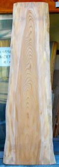 AG−450 欅(けやき)看板材