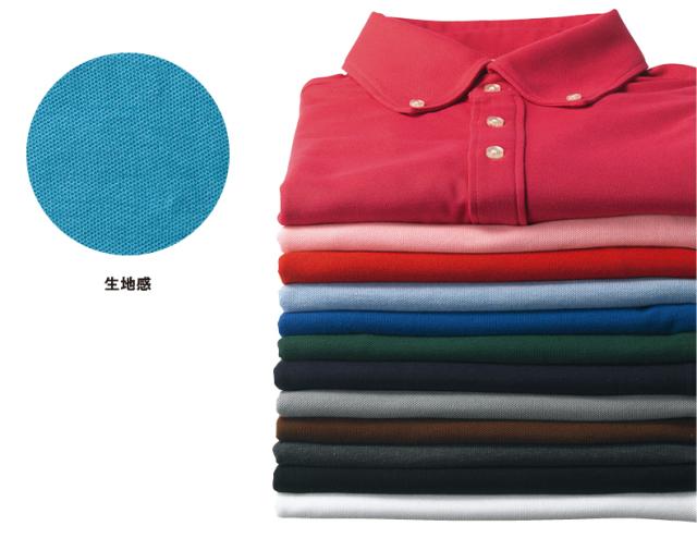 【ベーシックポロの代表格】UnitedAthle5052 5.3オンス ドライカノコ半袖ポロシャツ(ボタンダウン・ポケット無し)