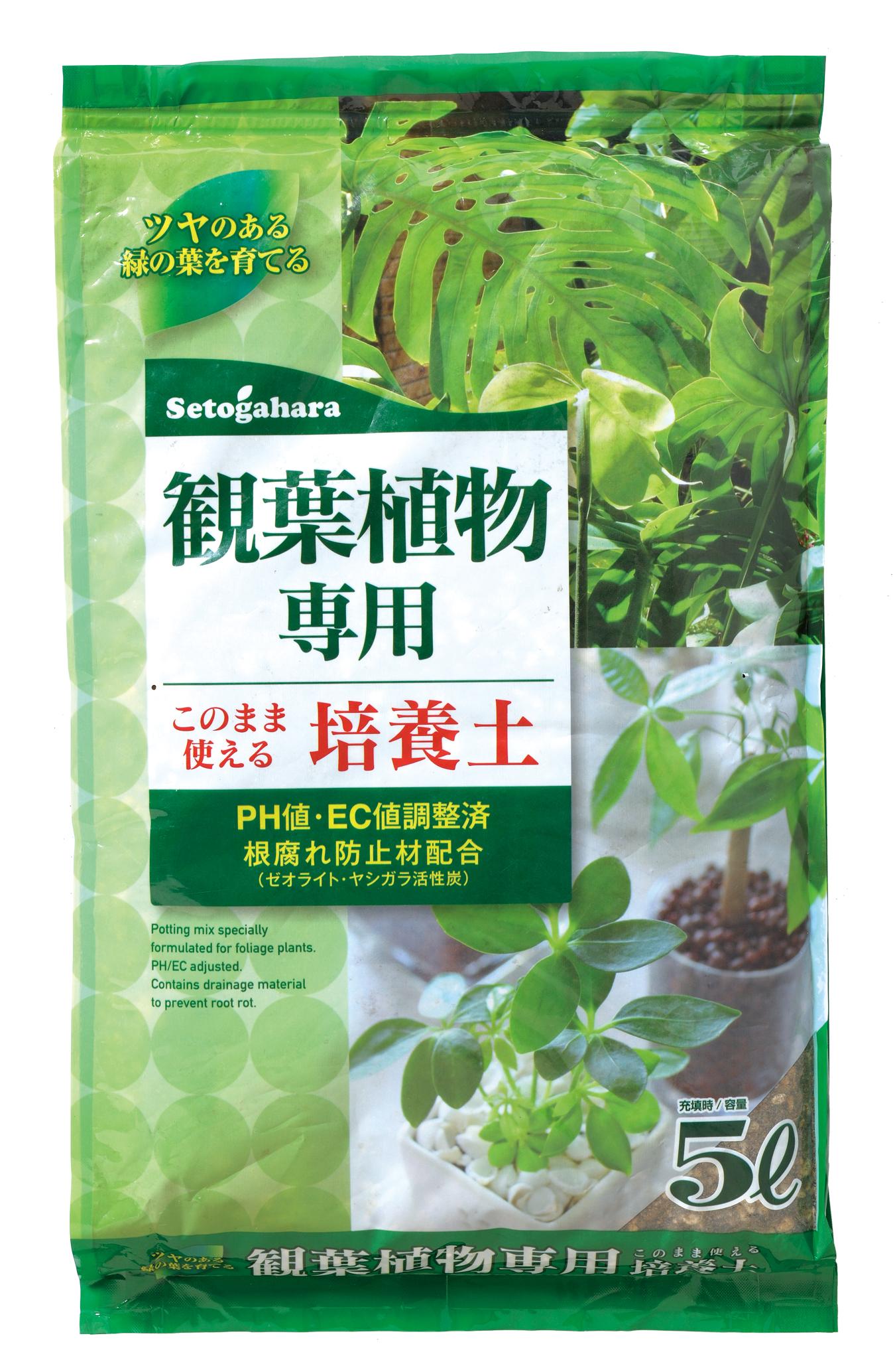 観葉植物専用培養土 5L