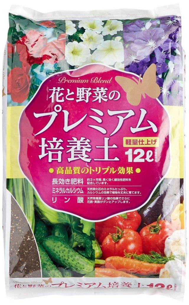 花と野菜のプレミアム培養土12L