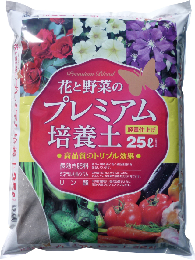 花と野菜のプレミアム培養土25L