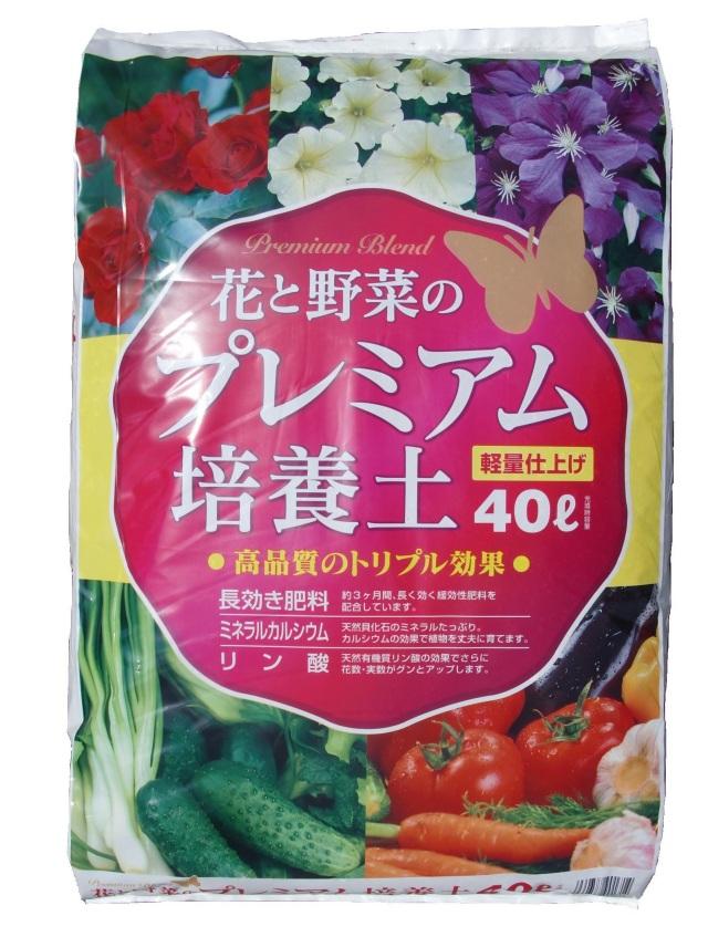 花と野菜のプレミアム培養土40L