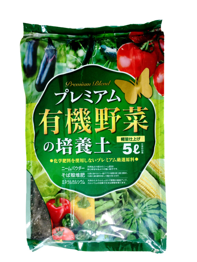 プレミアム有機野菜 5L