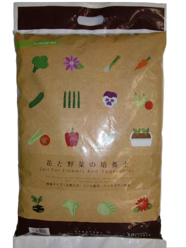 取っ手付花と野菜の培養土12L