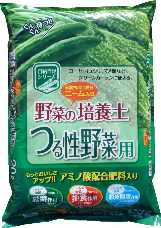 野菜の培養土つる性野菜用20L