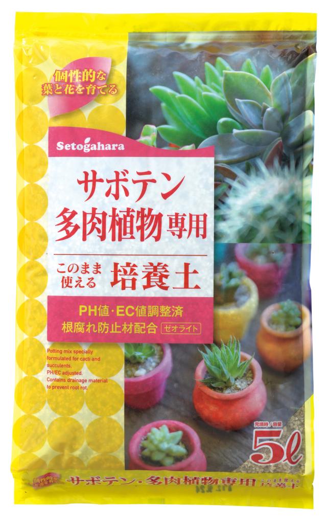 サボテン多肉植物専用培養土 5L