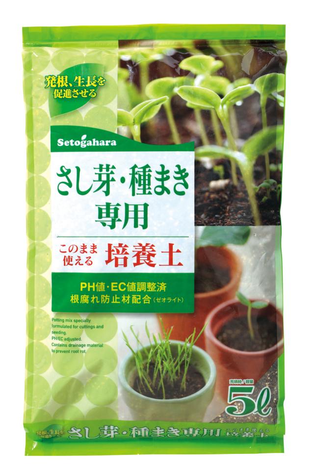 さし芽・種まき専用培養土 5L