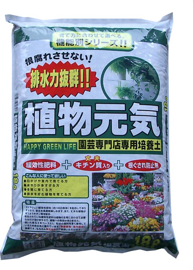 植物元気培養土 18L