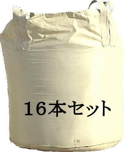 フレコン培土 16本