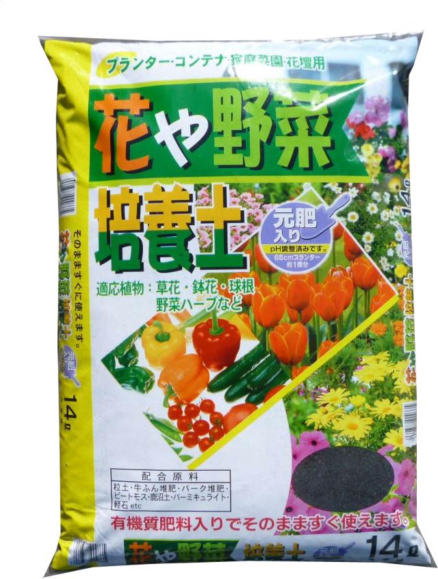 花や野菜培養土 14L