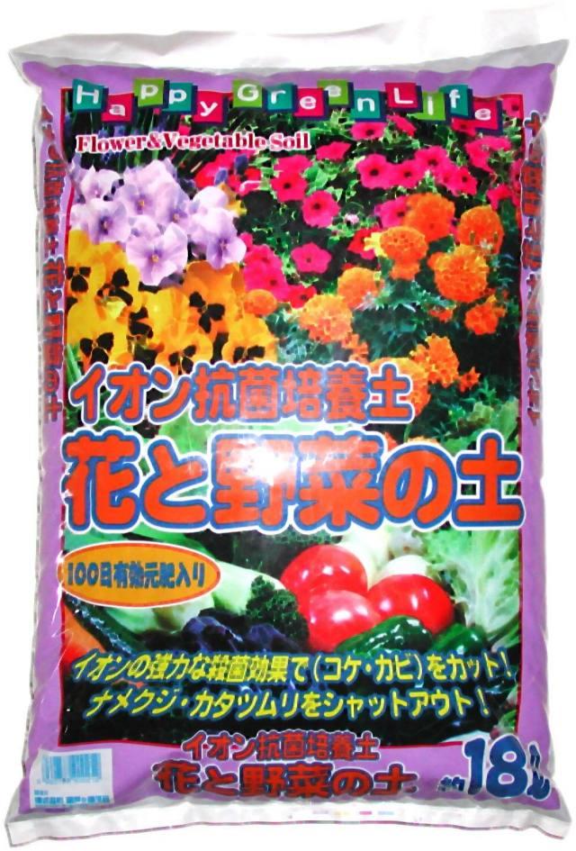 イオン抗菌花と野菜の土 18L