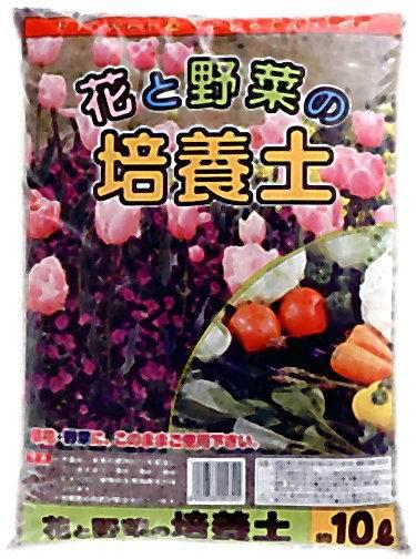 花と野菜の培養土 10リットル