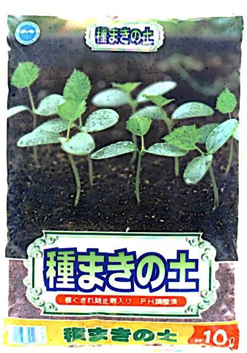 種まきの土 10L