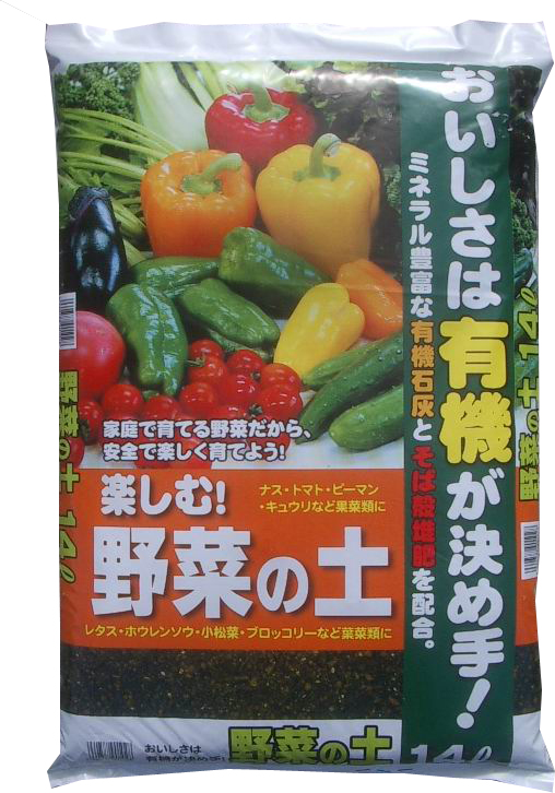 楽しむ!野菜の土 14L