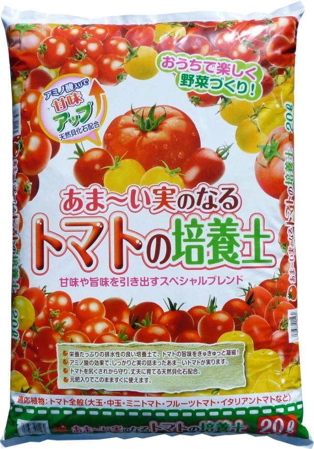 あまーい実のなるトマトの培養土 20L