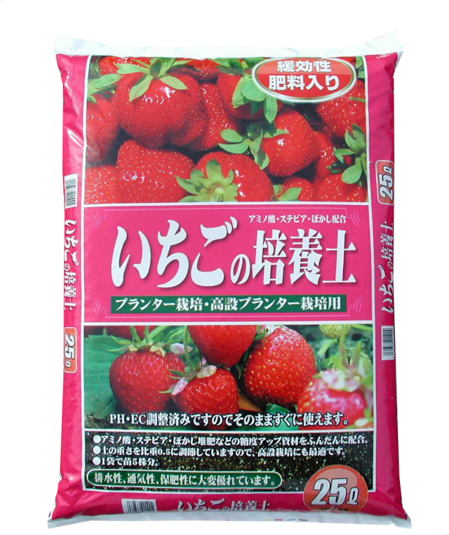 いちごの培養土 25L