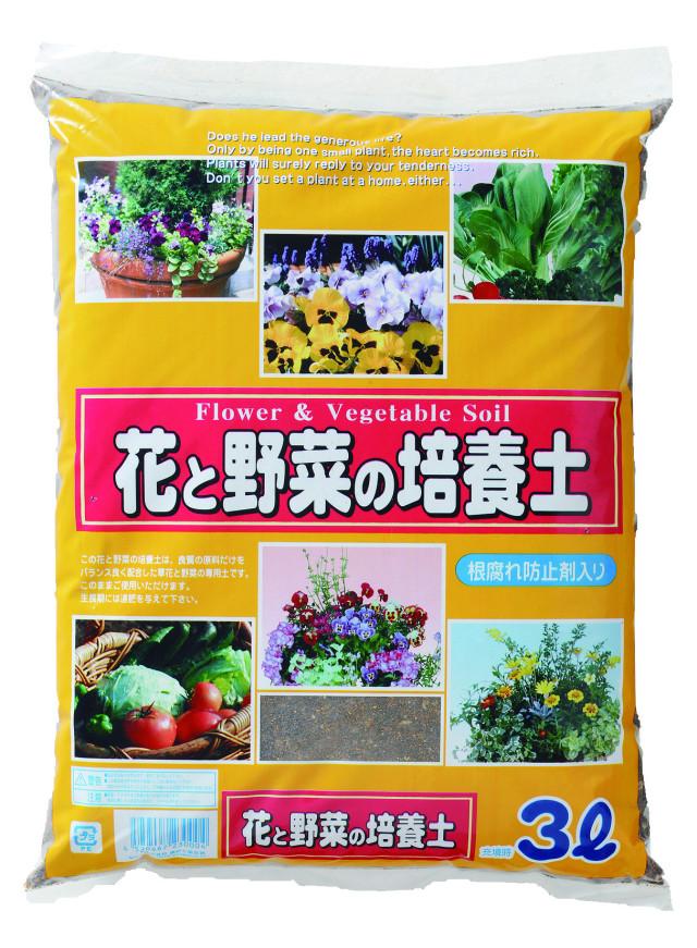 花と野菜の培養土 3L