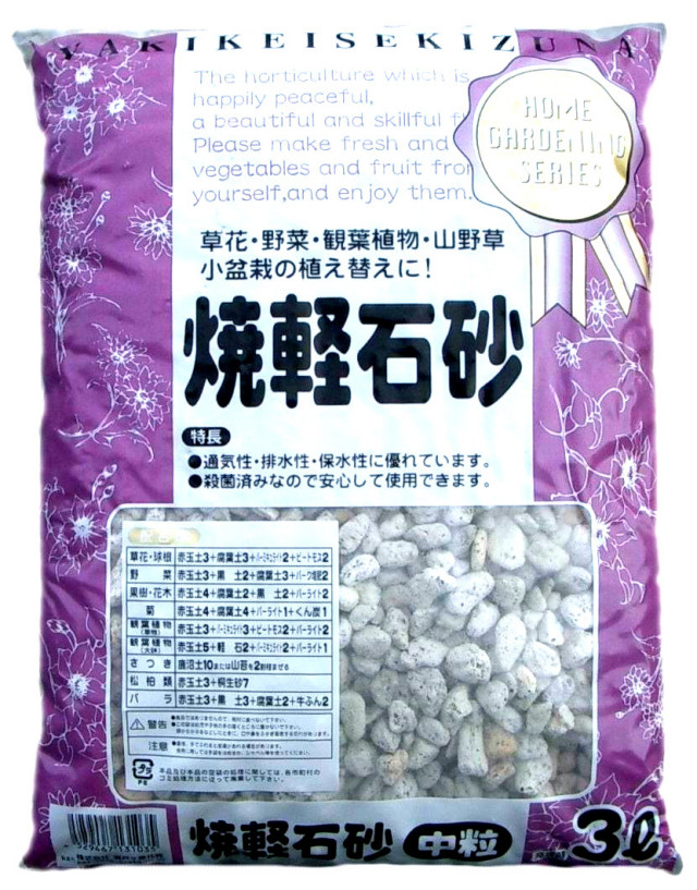 焼軽石砂 中粒 3L