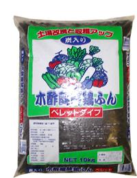木酢発酵ペレット鶏ふん 10kg
