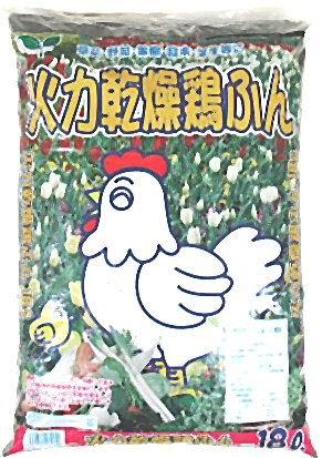 火力乾燥鶏ふん 18L