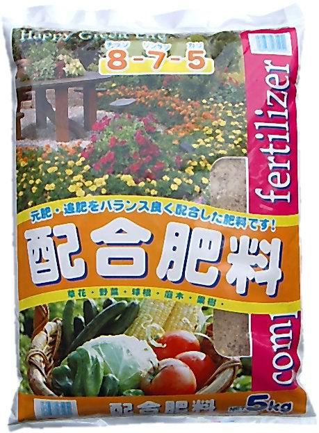 配合肥料 5kg