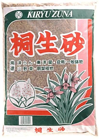桐生砂 並品 15L