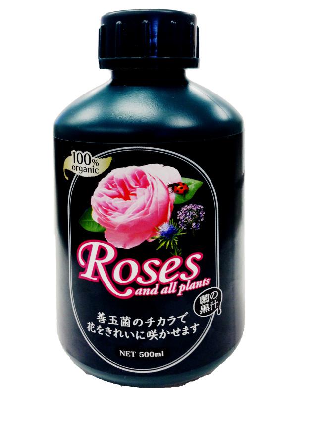 菌の黒汁ローゼス 500ml