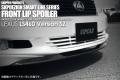 【SKIPPER】 フロントリップスポイラー(カーボン)  レクサス LS460 中期Version SZ