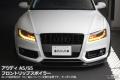 【SKIPPER】 フロントリップスポイラー(カーボン) アウディ アウディ A5・S5(8T)前期