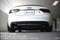 【SKIPPER】 リアアンダーディフューザー(カーボン) アウディ アウディ A5・S5(8T)前期