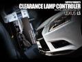 【SKIPPER】 クリアランスランプコントローラー レクサス LS後期(LEDヘッドライト装着車専用)
