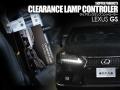 【SKIPPER】 クリアランスランプコントローラー レクサス GS 前期(LEDヘッドライト装着車専用)