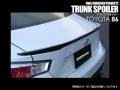 【FINAL KONNEXION】 トヨタ 86 『トランクスポイラー(FRP)』 ※FRP製品 素地