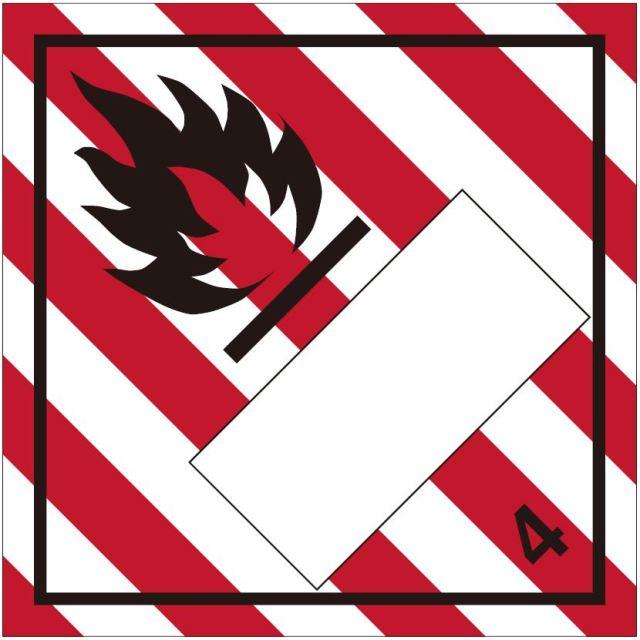 等級4.1 可燃性物質 標識(コンテナ・国連番号表示用)〔印字代別〕