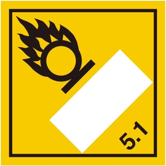 等級5.1 酸化性物質 標識(コンテナ・国連番号表示用)〔印字代別〕