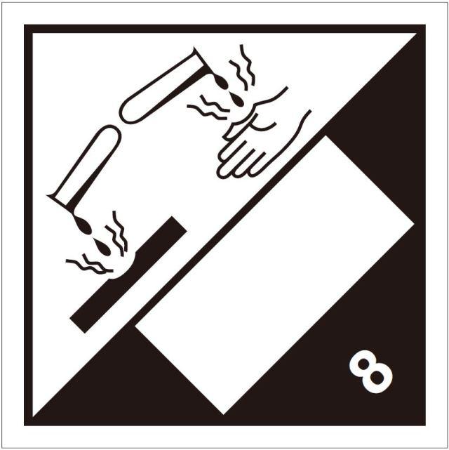 等級8 腐食性物質 標識(コンテナ・国連番号表示用)〔印字代別〕