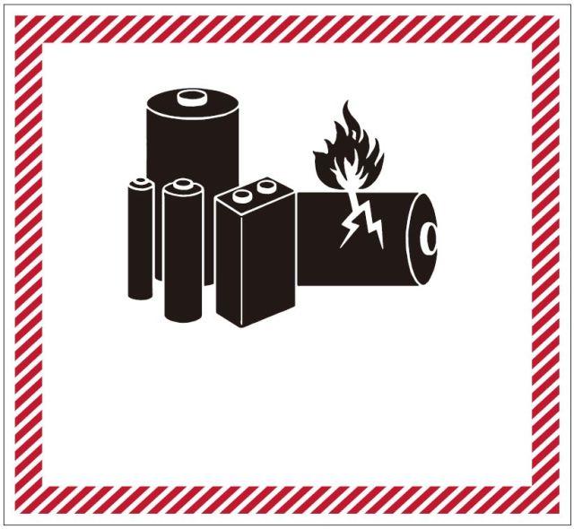 リチウム電池用表示〔印字代別〕