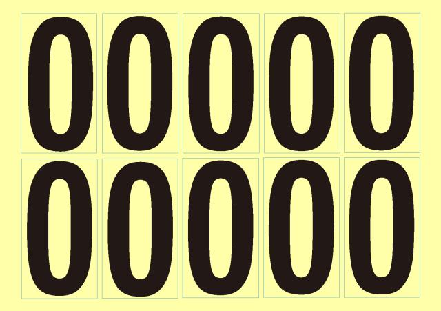 数字シール(0)