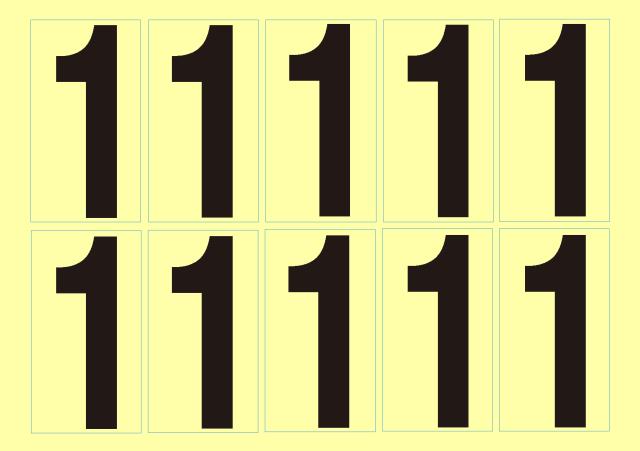 数字シール(1)