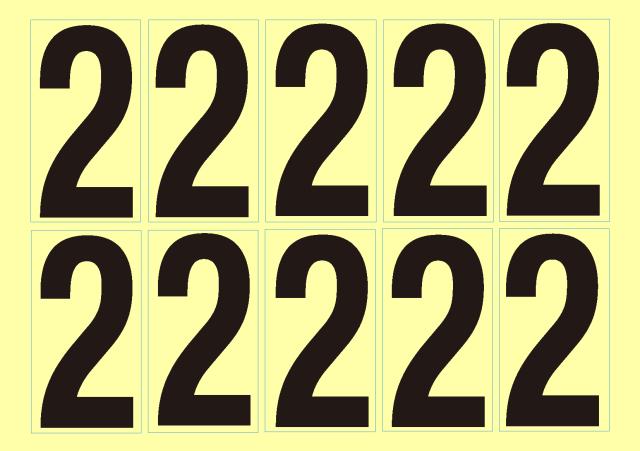 数字シール(2)