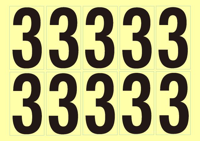 数字シール(3)