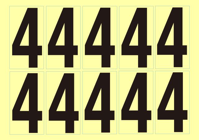 数字シール(4)