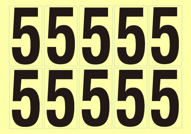 数字シール(5)