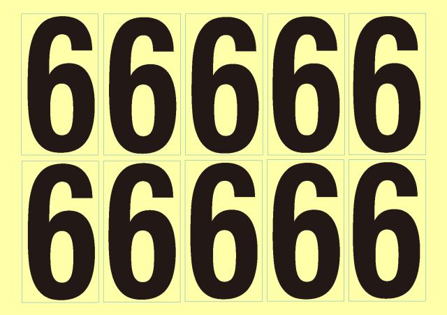 数字シール(6)