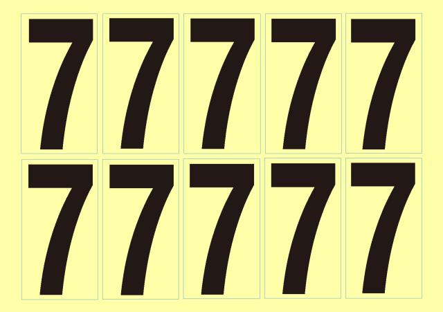 数字シール(7)