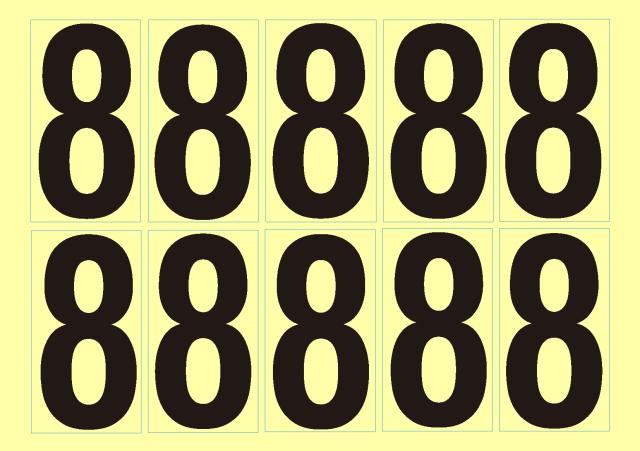 数字シール(8)