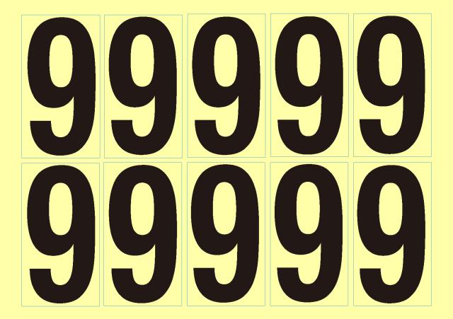 数字シール(9)